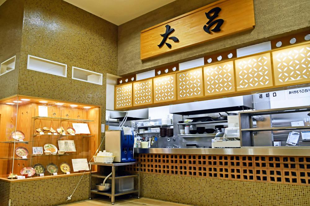 太呂 宇治店